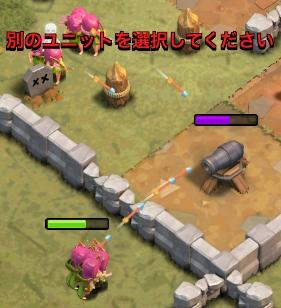 岩場の要塞の攻略方法 最初に配置したアーチャーが下の方に降りてきたら残りのアーチャーを配置する