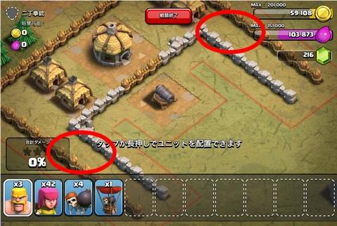 赤で囲っている箇所に爆弾が配置されている